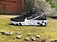 Мужские кроссовки Nike Undercover, Реплика, фото 1