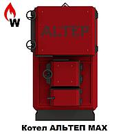 Промисловий твердопаливний котел Altep (Альтеп) MAX 300 кВт