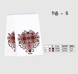 РВ-5. Заготовка весільного (для ікони) рушника для вишивки бісером