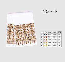РВ-6. Заготівля весільного (для ікони) рушника для вишивки бісером
