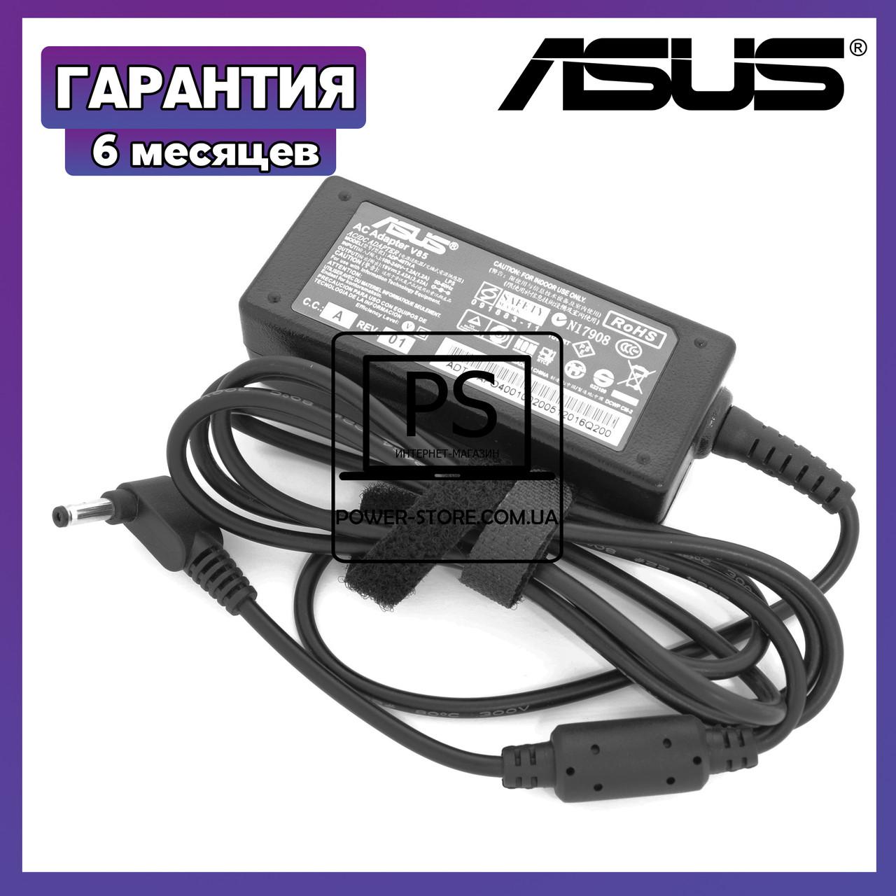 Блок питания зарядное устройство для ноутбука ASUS 19V 3.42A 65W 4.0x1.35