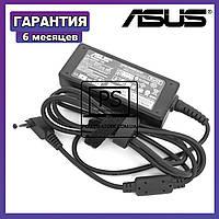 Блок питания зарядное устройство для ноутбука ASUS 19V 3.42A 65W 4.0x1.35 , фото 1