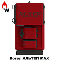 Промышленный твердотопливный котел Altep (Альтеп) MAX 800 кВт  , фото 1