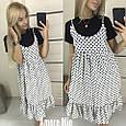 Платье + футболка , фото 2