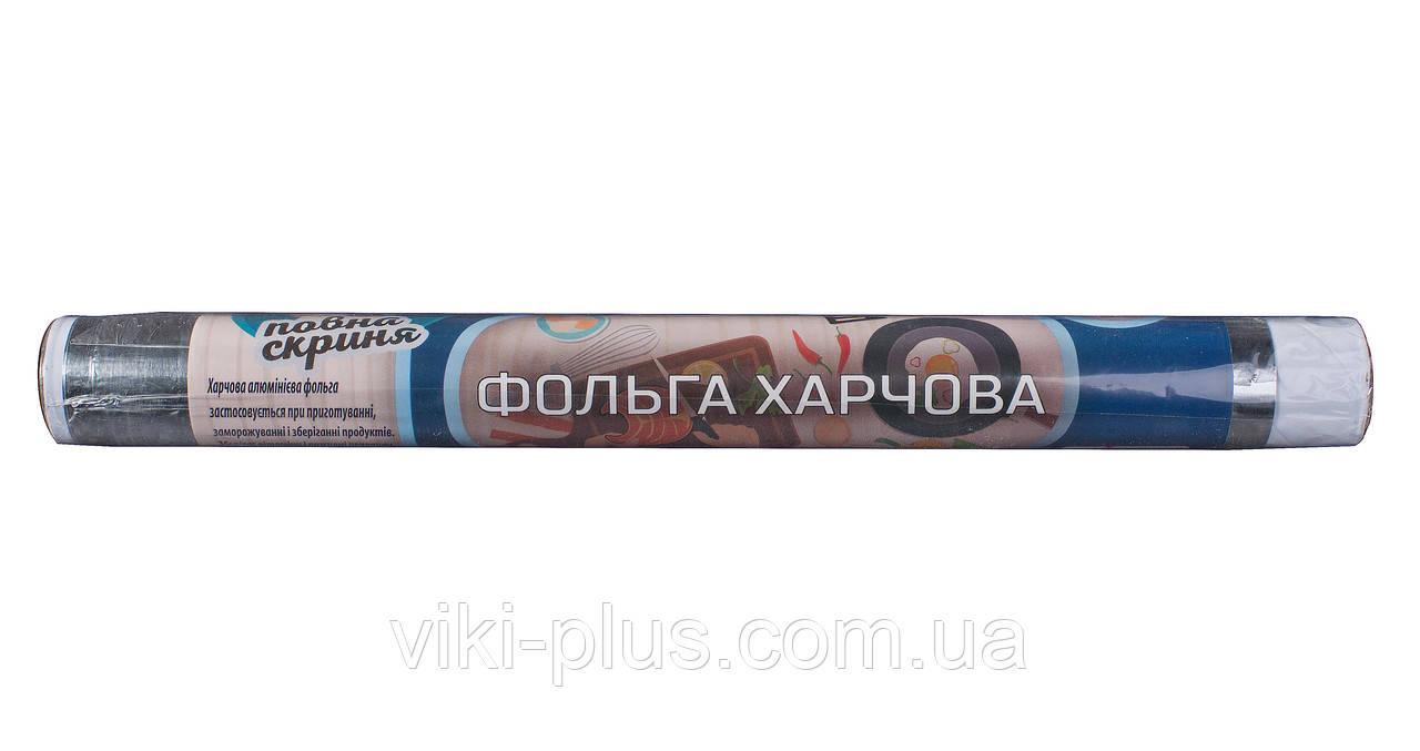 Фольга 8мкм/1.7 м/280мм ціна від виробника