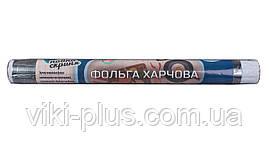 Фольга 8мкм/1.7м/280мм цена от производителя