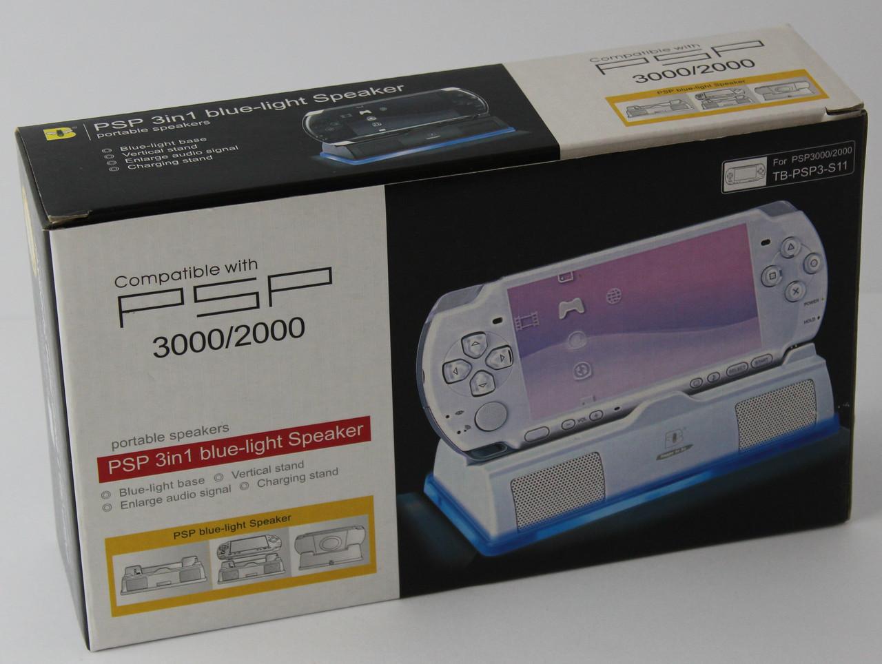 PSP 3in 1 blue-light Speaker