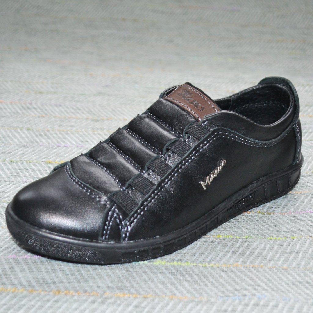 Туфлі спортивні на широку стопу, Maxus розмір 32 33 34 39