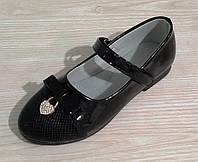 01147b2f639365 Шкільне взуття ВВТ в Тернополі. Порівняти ціни, купити споживчі ...
