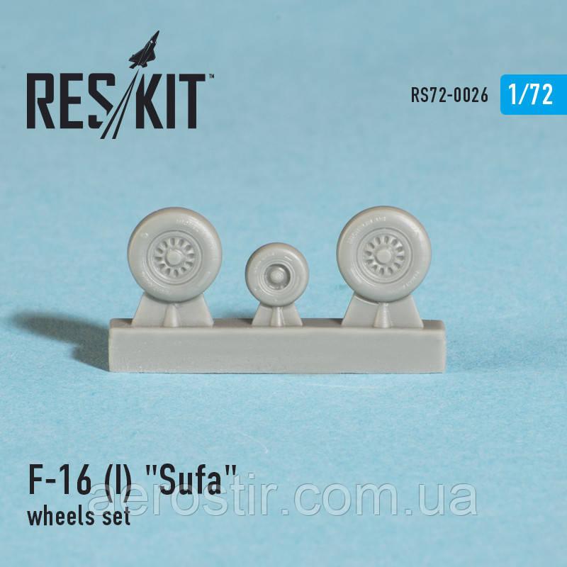 "General Dynamics F-16 (I) ""Sufa"" wheels set 1/72 RES/KIT 72-0026"