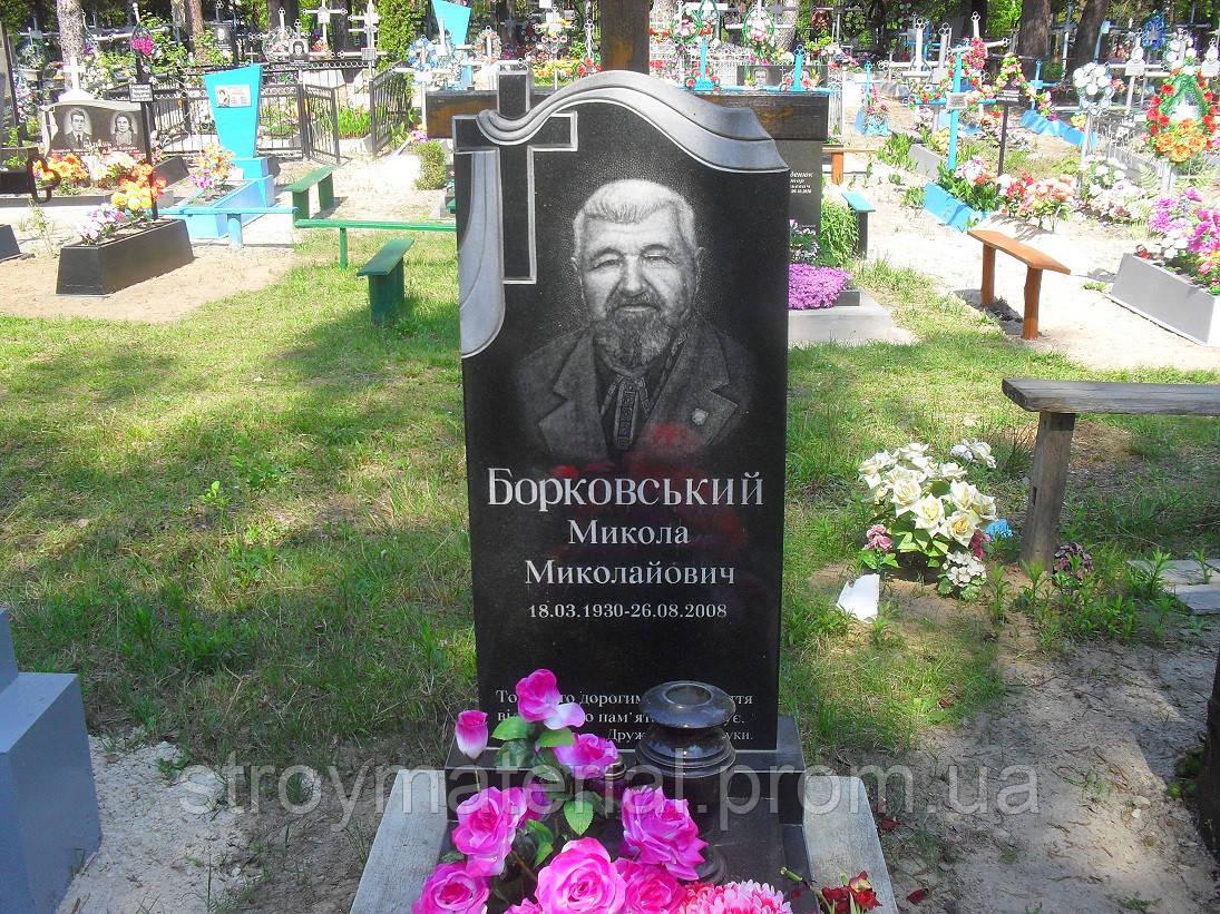 Памятники и надгробие вертикальные памятники Димитровград