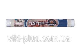 Пергамент пищевой коричневый 280мм/3м