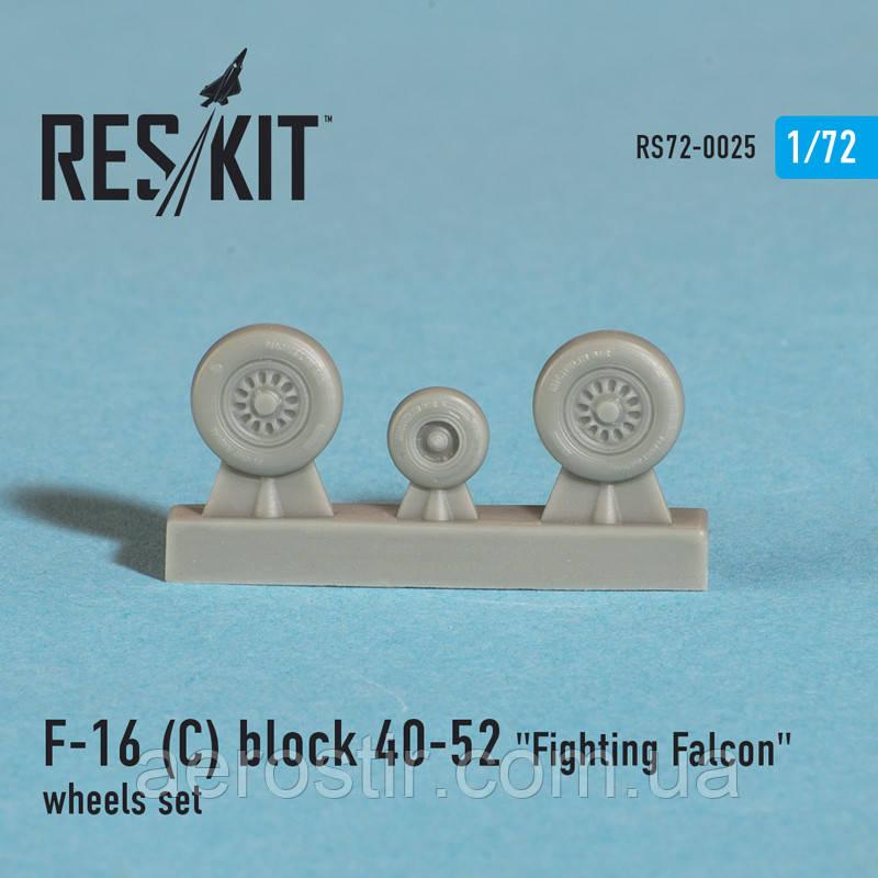 "General Dynamics F-16 (C) block 40-52 ""Fighting Falcon"" wheels set 1/72 RES/KIT 72-0025"