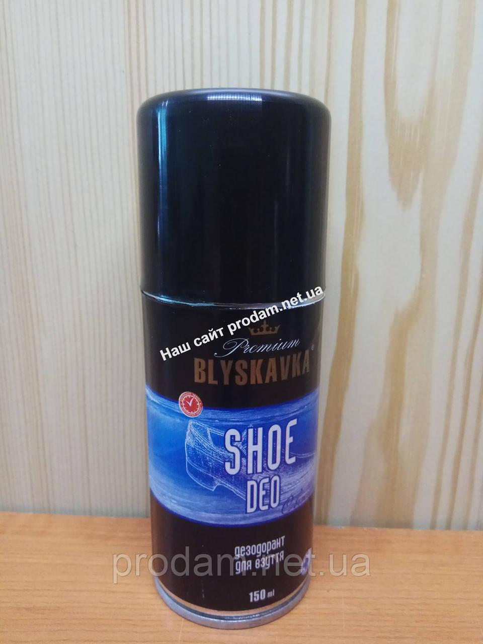Дезодорант для взуття Blyskavka