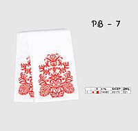 РВ-7. Заготовка весільного (для ікони) рушника для вишивки бісером