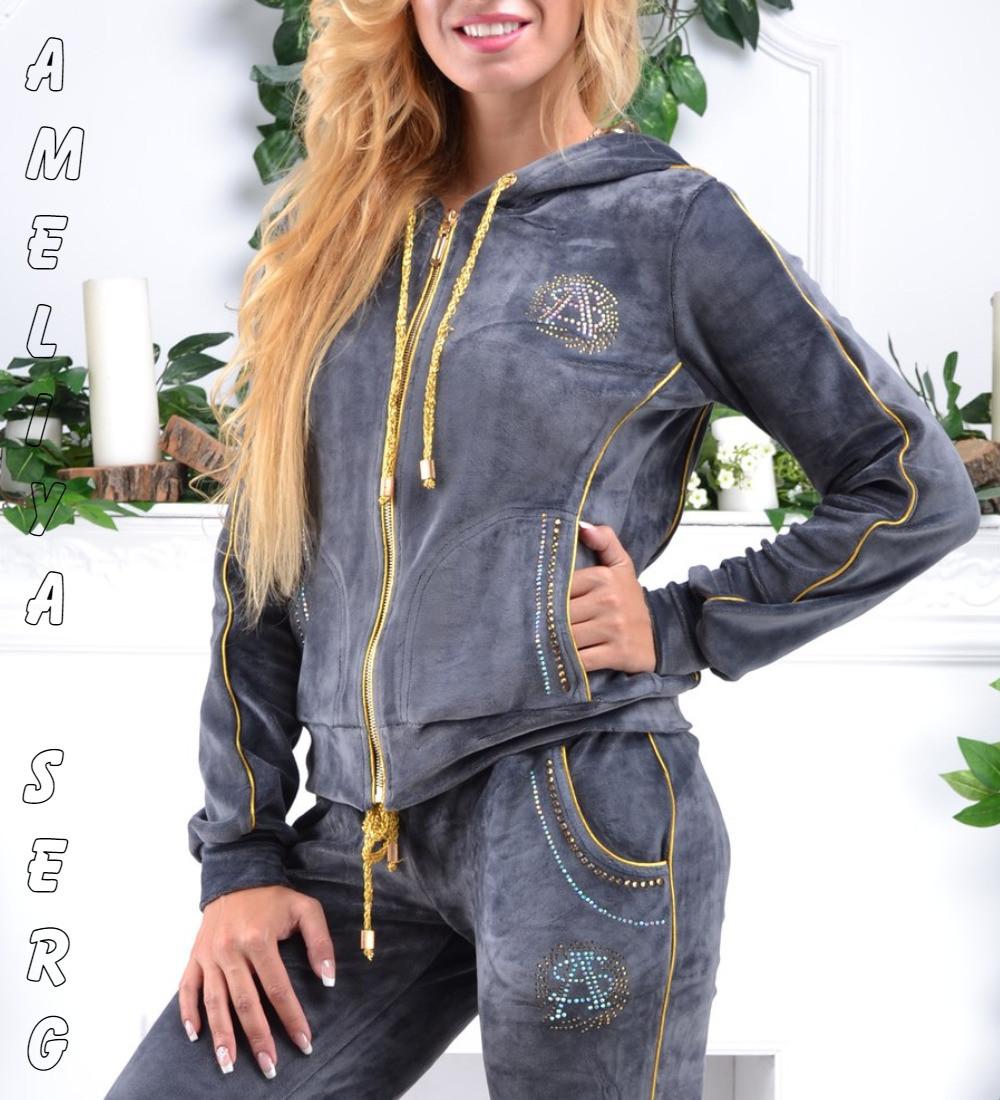 fbcb07d1 Стильный гламурный велюровый спортивный костюм женский Турция однотоный на  змейке - Оптово-розничный интернет-