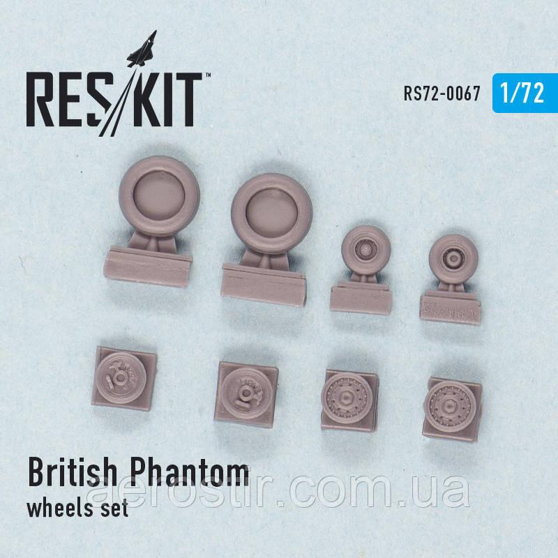 British Phantom wheels set 1/72 RES/KIT 72-0067