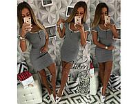 Платье летнее облегающее белый черный серый ментол 31357, фото 1