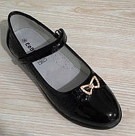 Туфли для девочки EeBb 1322