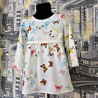 Платье для девочки Five Stars PD0113-110p