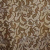 Ткань Мебельная Шенилл Обивочная Генуя 1А