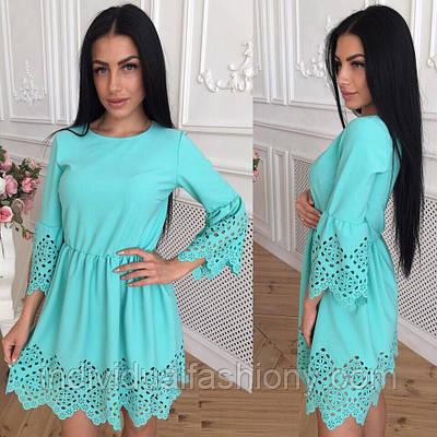 Платье приталенное с перфорацией