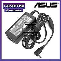 Блок питания зарядное устройство для ноутбука   19V 2.37A 45W Asus Vivobook X102BA