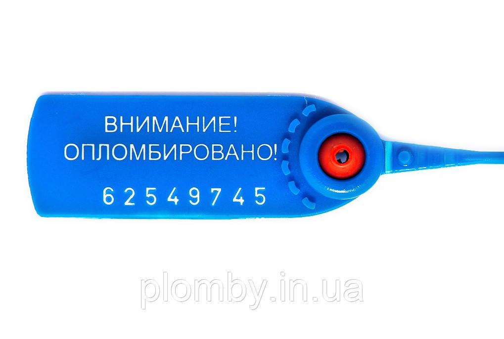 Пломба ФАСТ 330