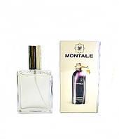 Montale Intense Cafe - Voyage 30ml