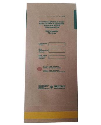 Пакеты самоклеющиеся плоские Медтест из крафт-бумаги 100 шт 150*250 мм