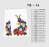 РВ-11. Заготовка весільного (для ікони) рушника для вишивки бісером
