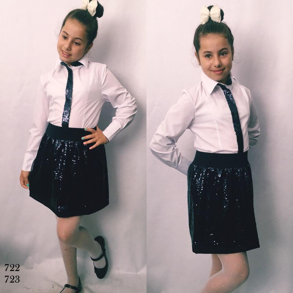 Юбка школьная пайетка костюмка р122-128,134-140,146-152