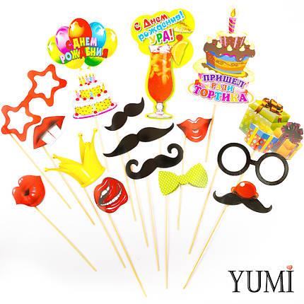 Фотобутафория День Рождения (16 предметов), фото 2