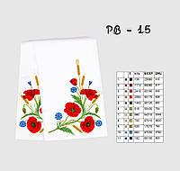 РВ-15. Заготівля весільного (для ікони) рушника для вишивки бісером
