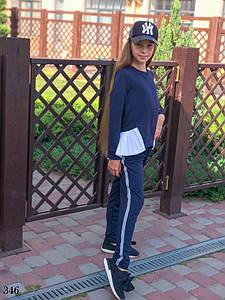 Костюм школьная форма штаны+свитшот р128,134,140,146