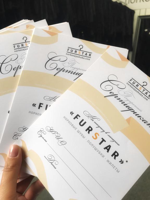 Подарочные сертификаты на норковые шубы от интернет-магазина меховых изделий Fur Star