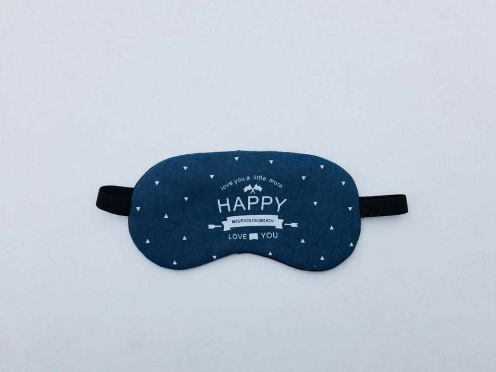 Маска для сна Happy
