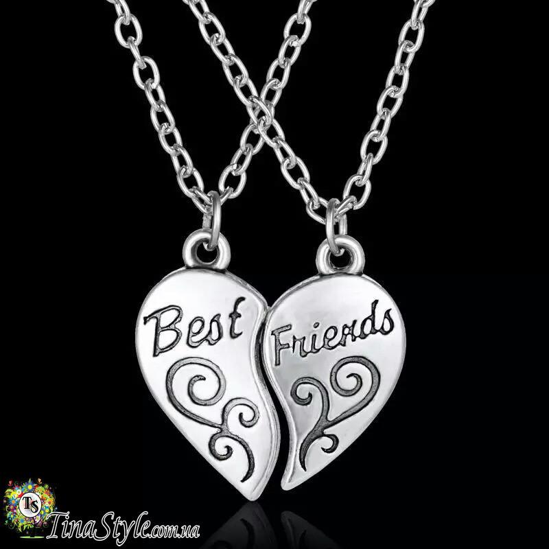 Двойные кулоны  Best friends друзья кулоны для двоих друзей сердце пара цепчока каучук