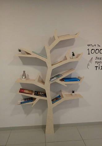 Полка для книг 1700*1200 материал мдф, Береза, фото 2