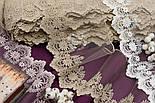 Кружево с вышивкой по одному краю, цвет капучино, ширина 13 см, фото 4