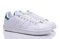 Женские кроссовки  Adidas Stan Smith Original white-green