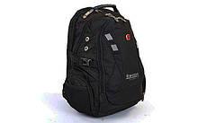 Городской рюкзак SwissGear 9371