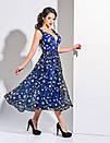 Платье женское тёмно-синее  вечернее  ENIGMA MKENG 2182, фото 3