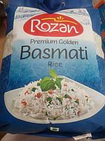 """Премиум рис Басмати желтый пропаренный """"Rozan"""" Premium Golden, в мишке 5 кг, Индия"""