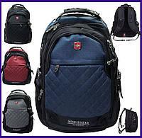 Городской рюкзак SwissGear 9375