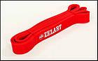 Резиновая петля Красная S 11-36 кг/ Резина для подтягивания / Эспандер /Фитнес резинка • Zelart •, фото 3