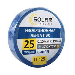 Изолента SOLAR IT125 синяя 25м