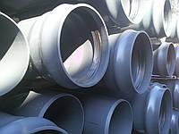 Трубы нПВХ для напорного водопровода от д.90  до д.500