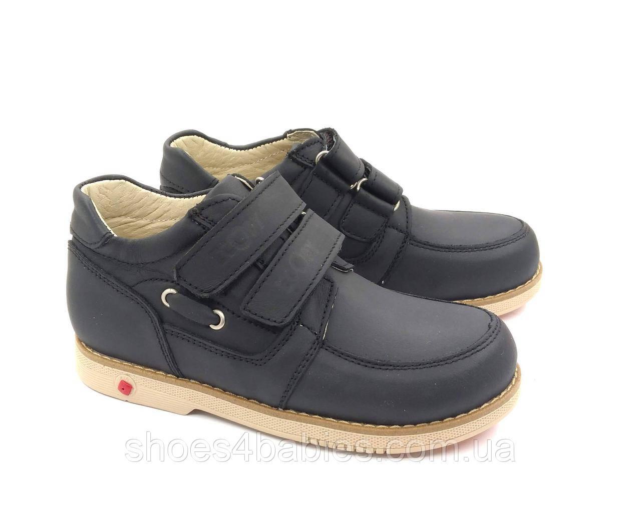 Детские ортопедические туфли Ecoby (Экоби) р. 29-32