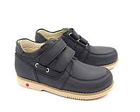 Детские ортопедические туфли Ecoby (Экоби) р. 29-32 , фото 1